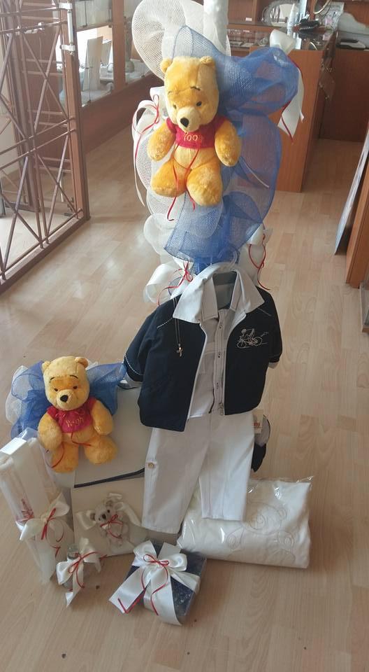 Θέμα Winnie the Pooh